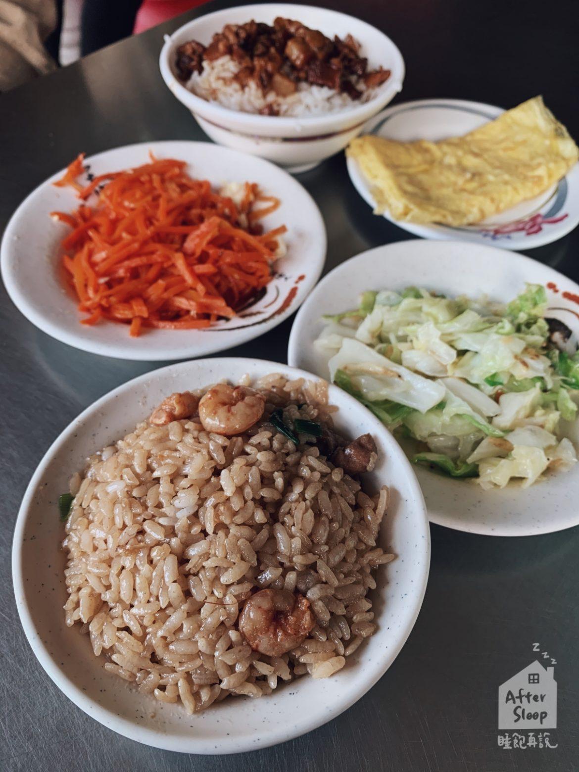 台南 好地方蝦仁肉絲飯
