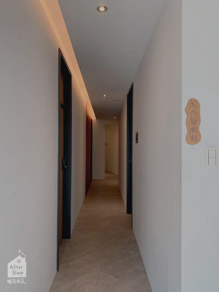 彰化|H.Suite華泰宿|走廊