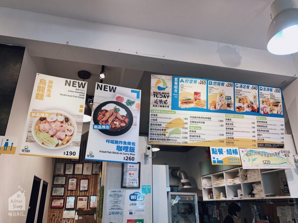 台東|好漁日鬼頭刀|櫃檯菜單