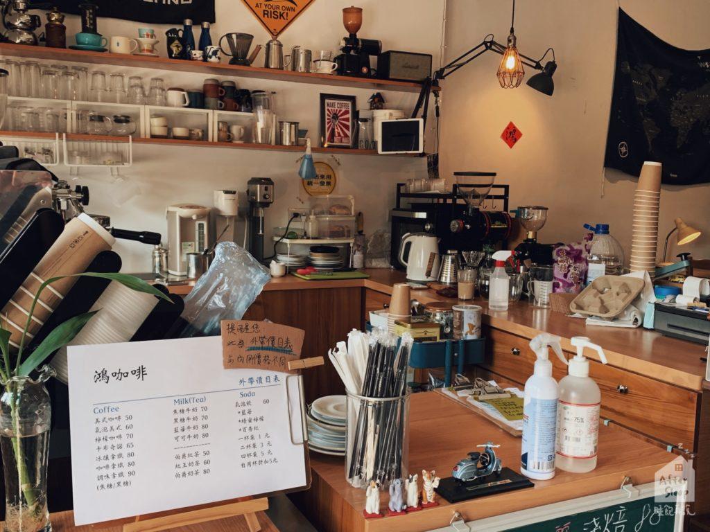 雲林崙背 鴻咖啡 吧台