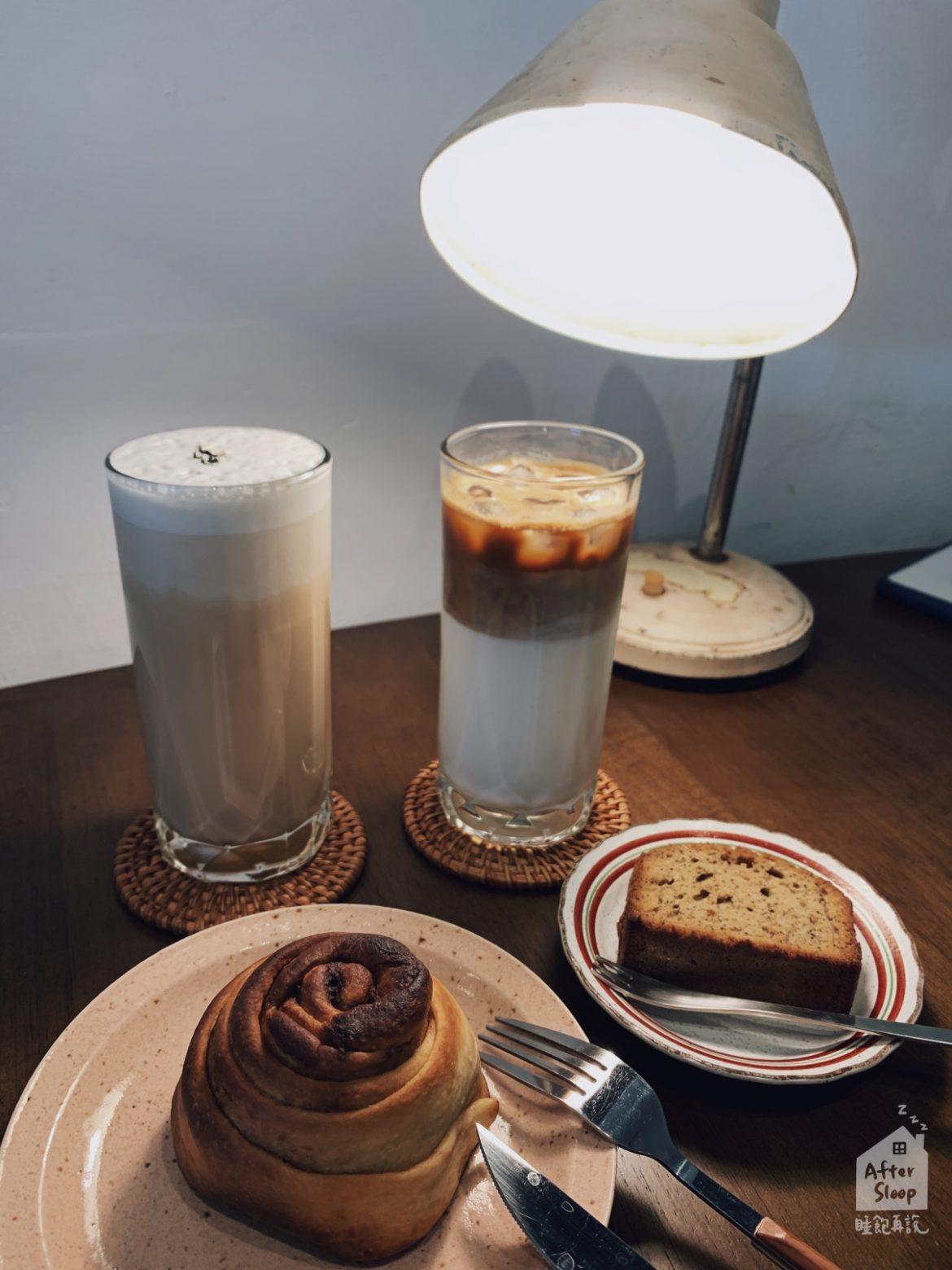 雲林崙背 鴻咖啡 Repose Coffee