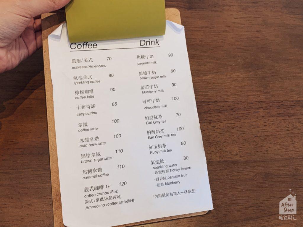 雲林崙背 鴻咖啡 菜單2