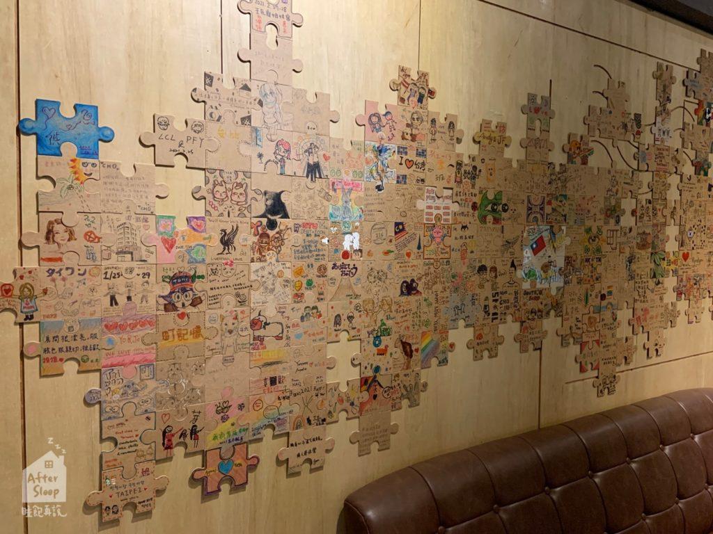 台北西門 町記憶旅店3館 拼圖