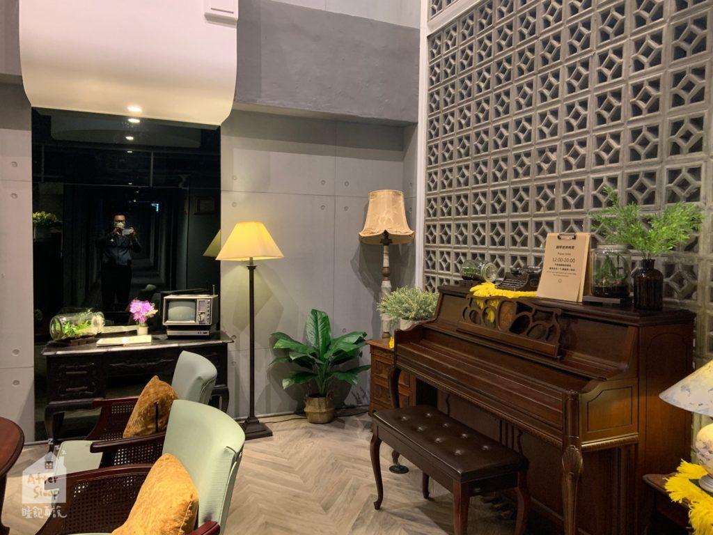 台北西門 町記憶旅店3館 大廳鋼琴