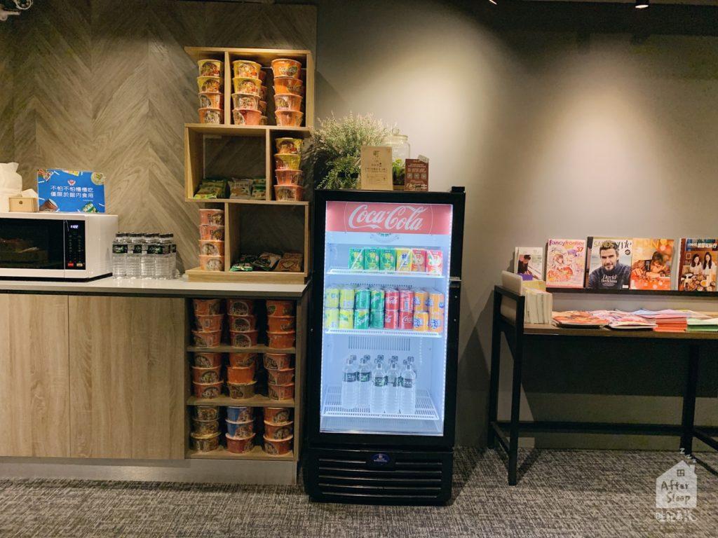 台北西門 町記憶旅店3館 免費食物